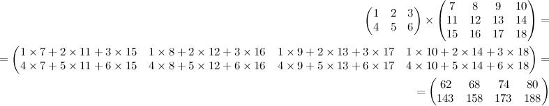 умножение матриц